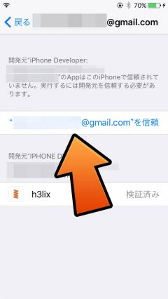 howto-ios10-ios1033-jailbreak-h3lix-32bit-device-3