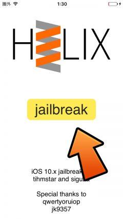 howto-ios10-ios1033-jailbreak-h3lix-32bit-device-4