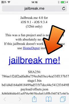 howto-jailbreakme4-ios91-ios934-jailbreak-2