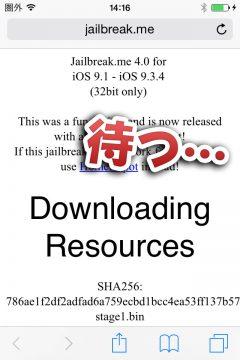 howto-jailbreakme4-ios91-ios934-jailbreak-3