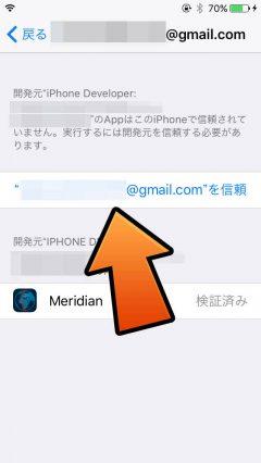 release-ios10-ios1033-jailbreak-64bit-meridian-pb1-4
