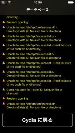update-meridian-pb2-support-uicache-cydia-6