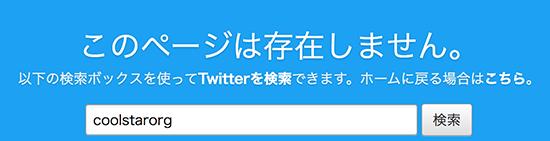 coolstar-twitter-account-delete-and-ios11-jailbreak-electra-devs-20180220-02