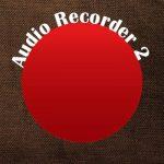 通話録音「AudioRecorder 2」はiOS 11に対応してるよ!というお話