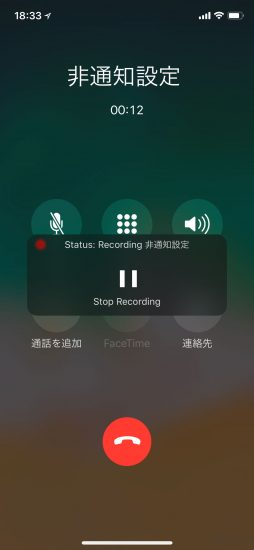 audiorecorder2-support-ios11-electra-now-20180323-2