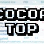 「CocoaTop」がiOS 11対応ベータテスト中!バッテリーの異常消費が発生したので、原因を探る…