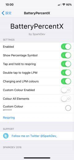 jbapp-batterypercentx-6