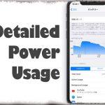 DetailedPowerUsage - バッテリー使用状況にグラフやシステムの使用量、各詳細情報を追加 [JBApp]