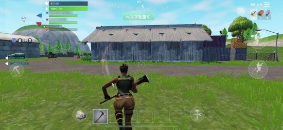 update-fortnite-working-jailbreak-device-yatta-20180330-3