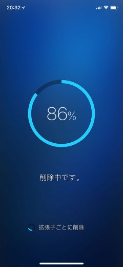 update-icleanerpro-v770b1-support-ios11-electra-4
