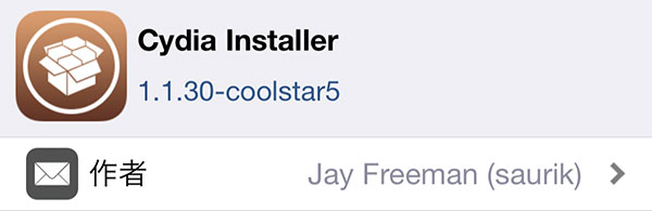 update-ios11-electra-jailbreak-cydia-v1130coolstar5-remove-saurik-repo-2