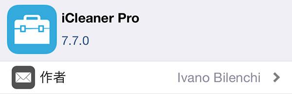 update-jbapp-icleanerpro-v770-support-ios11-iphonex-20180326-2