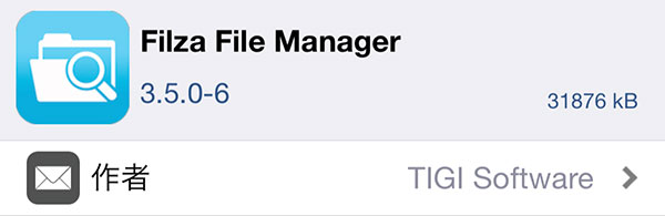 update-official-filza-file-manager-support-ios11-electra-2