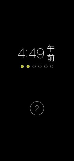 jbapp-activedisplay-3