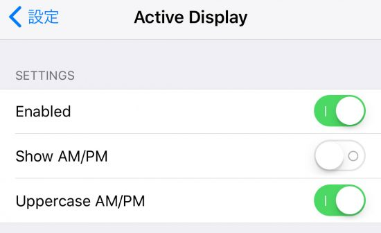 jbapp-activedisplay-4
