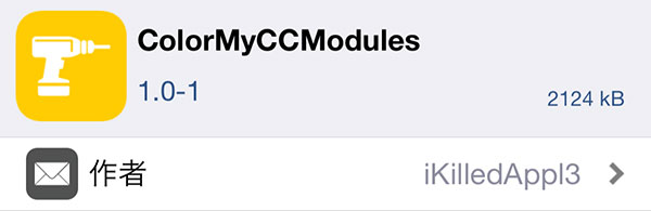 jbapp-colormyccmodules-2