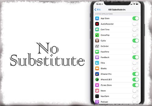 NoSubstitute – 特定のアプリ内のみ脱獄アプリの機能を無効化 [JBApp