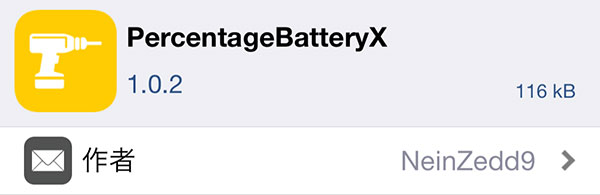 jbapp-percentagebatteryx-2
