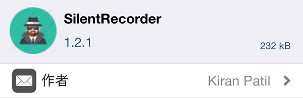 jbapp-silentrecorder-2