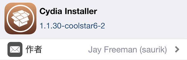 update-cydia-v1130-coolstar6-add-packix-hbang-repo-2