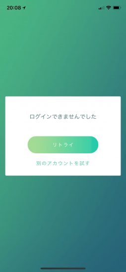 update-liberty-v022-support-pokemongo-0972-jailbreak-bypass-test-6