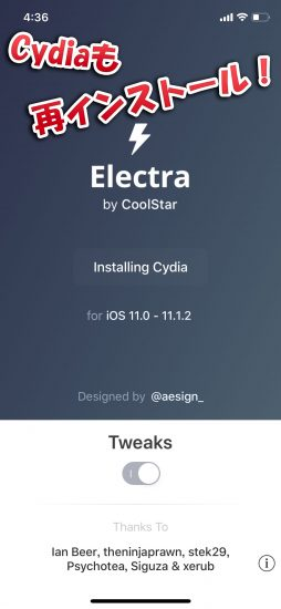 howto-ios11-electra-jailbreak-remove-jailed-delectra-8