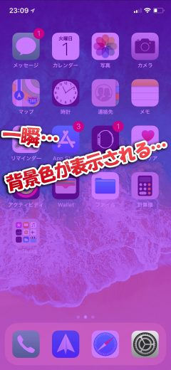 jbapp-colorswitcher-5