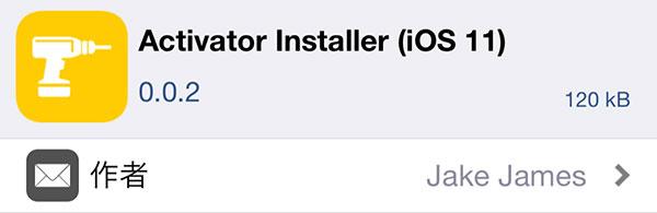 release-howto-activator-suuport-ios11-activator-installer-20180529-4