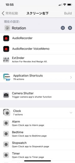 update-activator-flipswitch-beta-basic-ios11-support-20180529-5