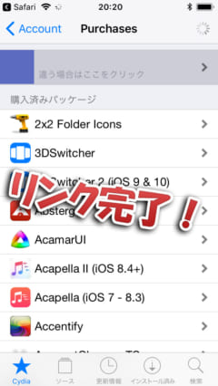 howto-cydia-store-jbapp-purchase-account-new-device-link-6