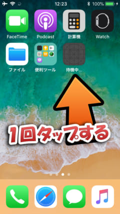 howto-downgrade-ios1131-jailbreak-electra-multipath-v10-high-successfully-rate-version-ignition-4