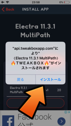 howto-ios1131-jailbreak-electra-multipath-tweakbox-version-10