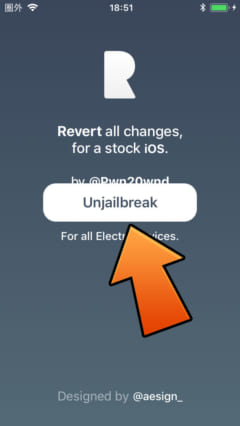 howto-semirestore11-rollectra-rollback-stock-systemfiles-and-reset-date-ios113x-5