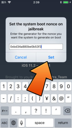 howto-set-nonce-for-futurerestore-ios9-10-11-10