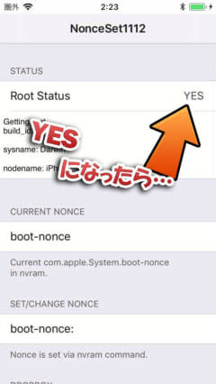howto-set-nonce-for-futurerestore-ios9-10-11-7