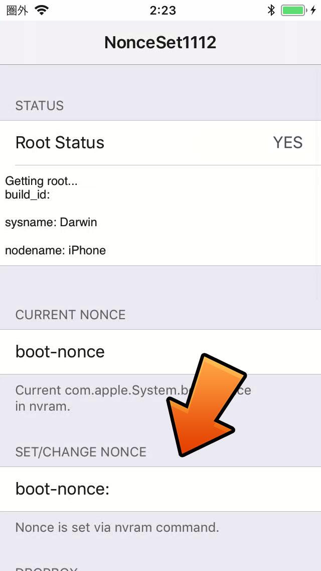 iOS] Futurerestoreでの作業に必要な、iOSバージョン別「Nonce
