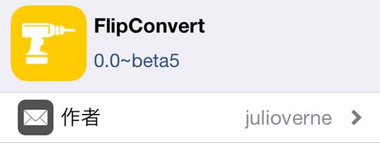 jbapp-flipconvert-2