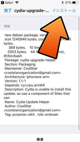 update-cydia-installer-to-cydia-gui-only-howto-update-9