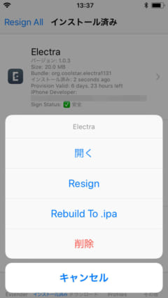 update-ext3nder-installer-support-ios11-ios1131-electra-auto-resign-4