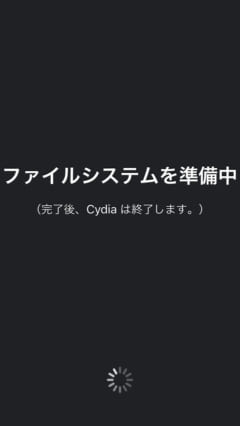 warning-ios1131-jaibreak-xcon-crash-cydia-howto-fix-uninstall-xcon-3