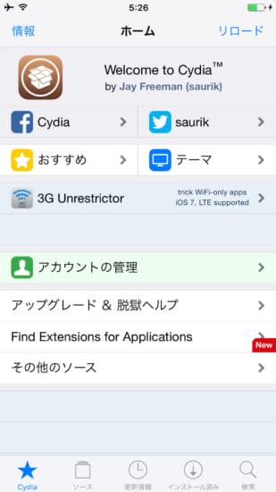 howto-ios10-ios1033-jailbreak-meridian-support-cydia-subsutitute-6