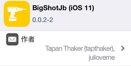 jbapp-bigshot-ios11-2