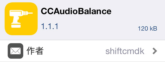 jbapp-ccaudiobalance-2