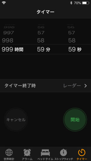 jbapp-longtimer-3