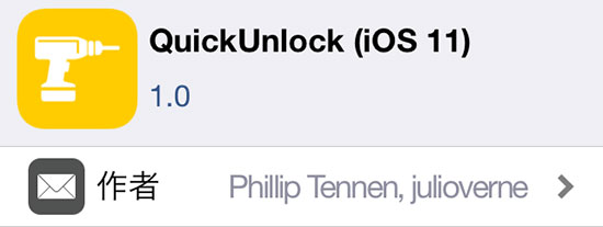 jbapp-quickunlock-ios11-2