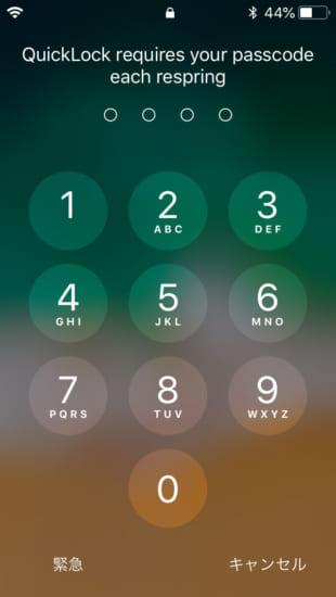 jbapp-quickunlock-ios11-6