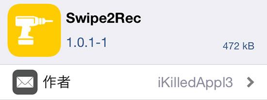 jbapp-swipe2rec-2