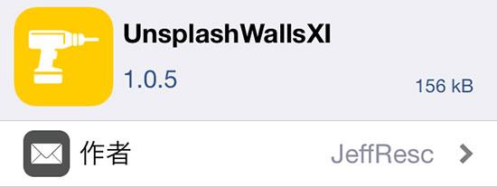 jbapp-unsplashwallsxi-2