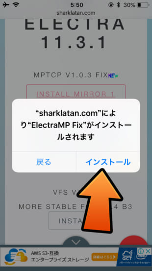 electra-mp-ios112-1131-jailbreak-fixed-error-exploit-20180927-7