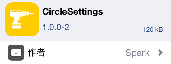 jbapp-circlesettings-2